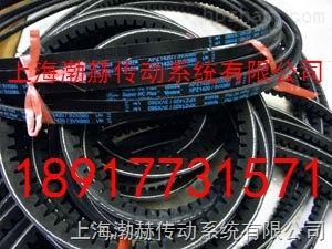 Super HC PlusTM XPZ1887 V80有齿窄面三角带