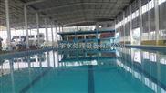建阳市游泳池臭氧消毒设备发展历程