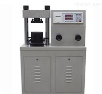 YES-300B數顯壓力試驗機(數顯式控製 直觀化/智能化 品質保證)