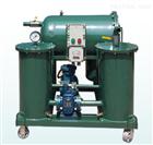 大流量BT4等级防爆型YLF-200柴油除杂过滤机