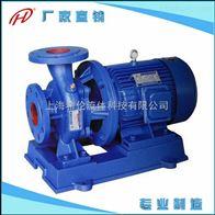 ISWB臥式管道油泵