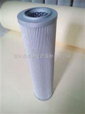 300373电泵耦合器滤芯