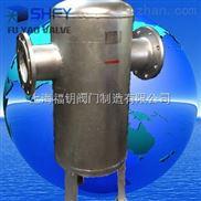 旋风式汽水分离器-锅炉蒸汽旋风式汽水分离器