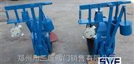 电磁式煤气安全切断阀-DMF-0.1