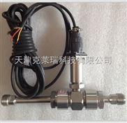 小口徑渦輪流量傳感器