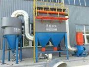 低压脉冲布袋除尘器阻力低能够进行除尘