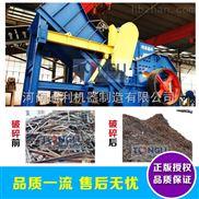 陕西-河南废铁粉碎机厂家价格