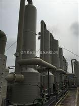 化工废气处理吸收塔