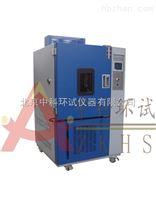 可程式液晶顯示屏交變黴菌濕熱檢測箱『中科環試』特價