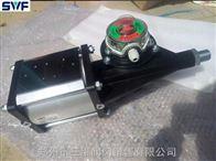 河南气动阀门执行器CP126-批发