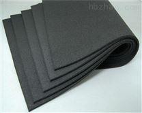 彩色橡塑保溫材料供應