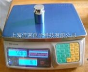 带开关信号输出的电子秤-50吨电子秤-扎兰屯信号输出的电子秤【佳宜电子】