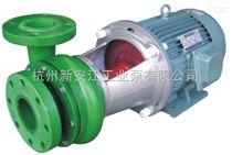 50FP/V(D)-28FP/FV系列耐腐蚀塑料离心泵