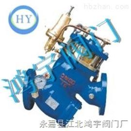 YQ98002過濾活塞式安全泄壓閥