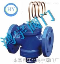 ZYC(ZTY47)自力式压差平衡阀