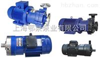 20CQ-12塑料磁力泵CQ小型磁力泵