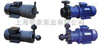 CQF系列磁力驱动泵CQF型塑料磁力驱动泵