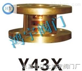 Y43X(B型)比例式减压阀