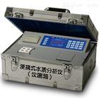 5B-2H型便携多参数水质测定仪