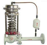 自动压力蒸汽控制阀,蒸汽流量调节阀