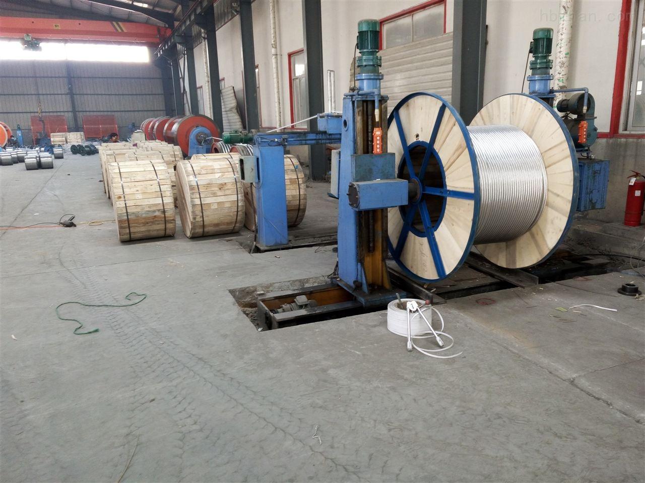 河北钢芯铝绞线价格jl/g1a400/35大征电线有限责任公司