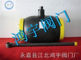 Q61F縮徑焊接球閥