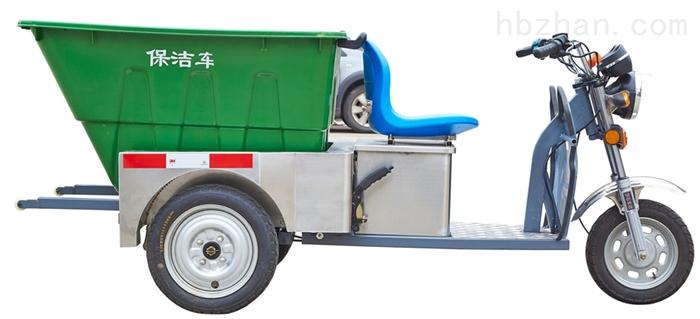 相关保洁车产品批发价格和供应信息 中国环保在线