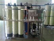 JH—500L/H RO系统-饮料工业用反渗透纯水机
