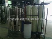 JH-0.5T/H 反渗透系统啤酒生产工艺用反渗透设备