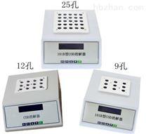 數控多功能COD消解儀 101B型自動控溫COD消解器