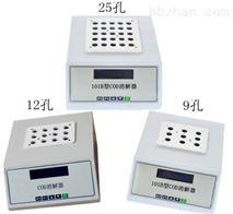 第三方水质监测中心 101B型COD加热消解器