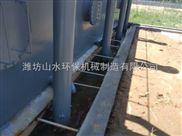 唐山市一體化淨水betway必威手機版官網的原理及介紹