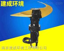 便携式潜水推进器