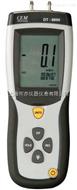 DT-8890A系列专业差压计