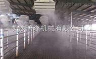 养猪场喷雾除臭系统