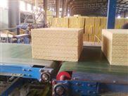 隔热岩棉保温板,九纵牌岩棉板厂家直销
