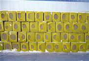 九縱巖棉保溫板生產廠家 綠色環保 外墻保溫材料