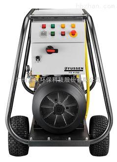 高压清洗机FS 41/50高压清洗机