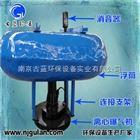 污水充氧浮筒曝气机