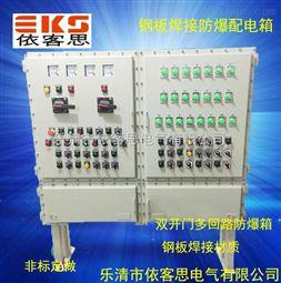 BQJ-75KW防爆自耦降压电磁起动箱*