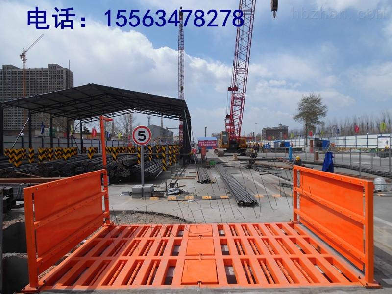 cq-100t-建筑工地洗车台