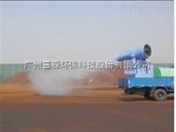 山东枣庄除尘雾炮