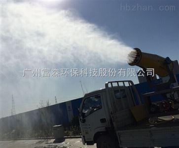 北京通州区环保降尘喷雾机