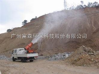 山东济南风送式远程喷雾机