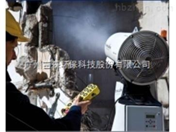 北京朝阳区除尘雾炮
