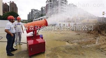 北京固定式降尘喷雾机