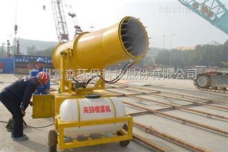 FS-800A青岛FS-800A风送式远程喷雾机