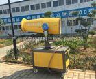 FS-450A潍坊FS-450A风送式远程喷雾机