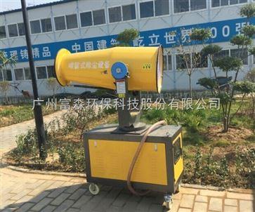 潍坊FS-450A风送式远程喷雾机