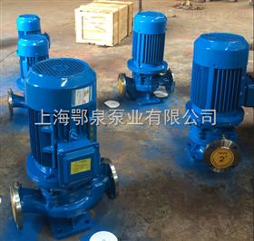 IHG型不锈钢化工离心泵